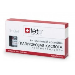 Гиалуроновая кислота с антиоксидантами Hyaluronic Acid + Antioxydants
